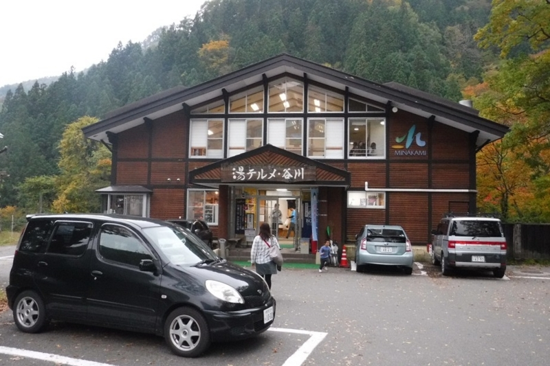 f:id:hirotaka72:20171028151705j:image:w300