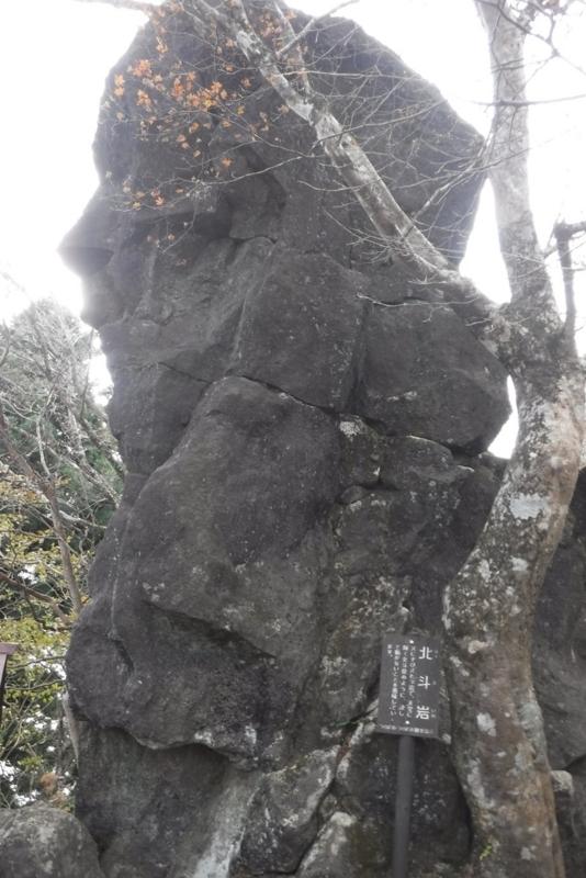 f:id:hirotaka72:20171126121924j:image:w300