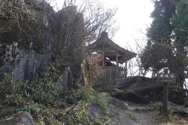 f:id:hirotaka72:20171126123046j:image:w415