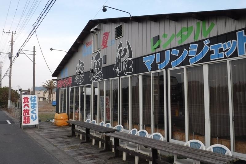 f:id:hirotaka72:20171224143654j:image:w200