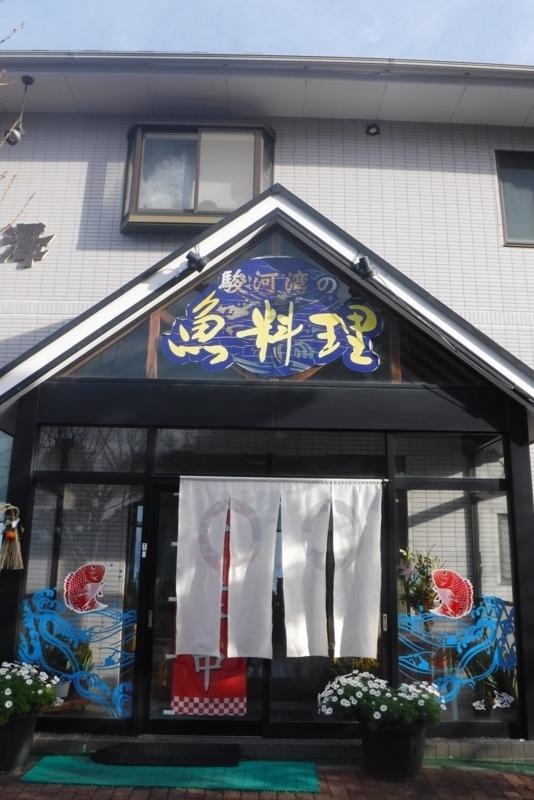 f:id:hirotaka72:20180107083911j:image:w185