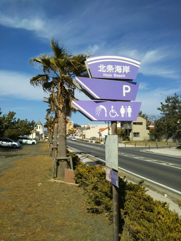 f:id:hirotaka72:20180302134634j:image:w215