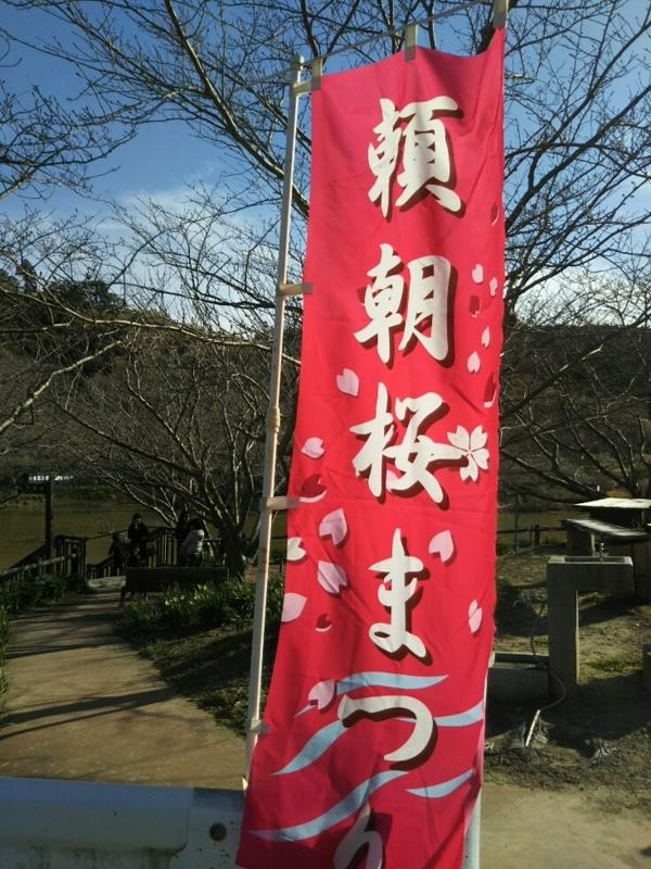 f:id:hirotaka72:20180302150515j:image:w215