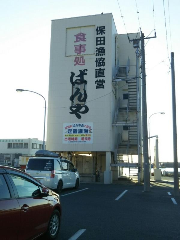 f:id:hirotaka72:20180302161534j:image:w215