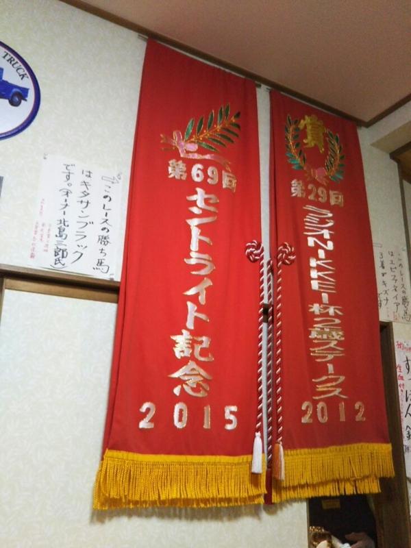 f:id:hirotaka72:20180302182612j:image:w200