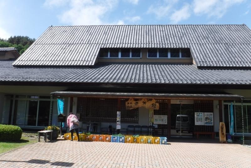 f:id:hirotaka72:20180519140017j:image:w415