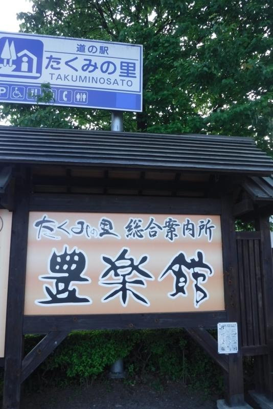 f:id:hirotaka72:20180519163104j:image:w185