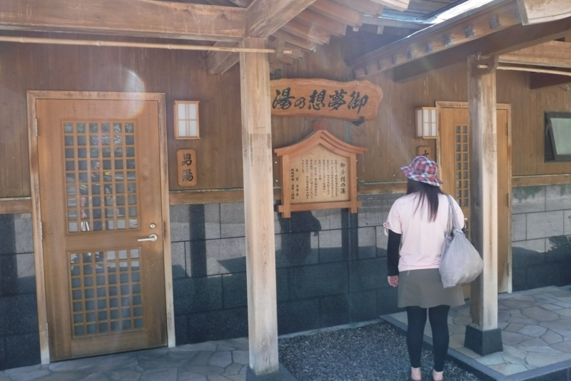 f:id:hirotaka72:20180604140715j:image:w415