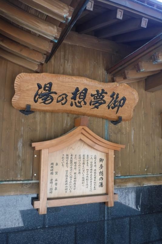f:id:hirotaka72:20180604140725j:image:w185