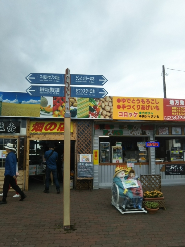 f:id:hirotaka72:20180716154201j:image:w215
