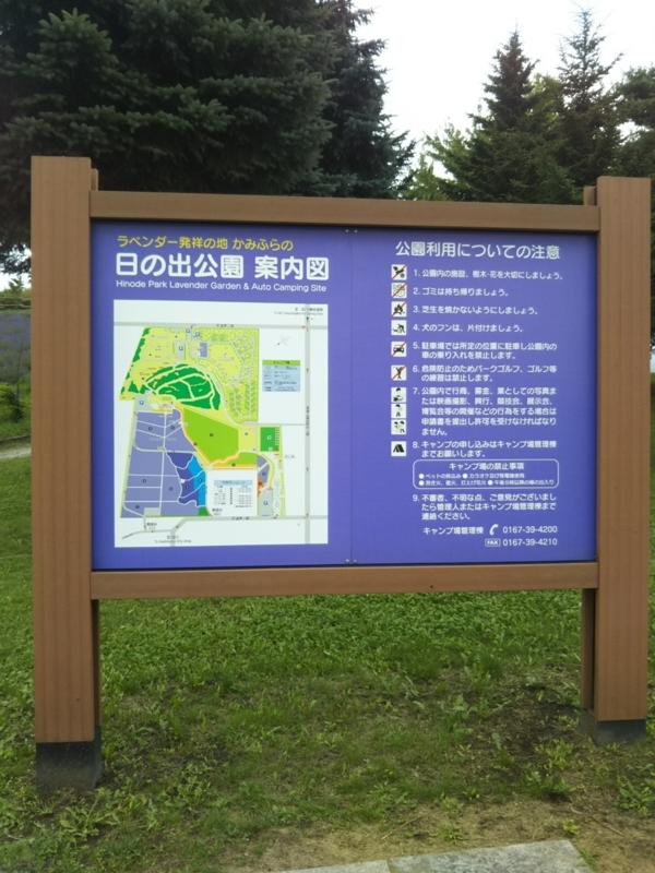 f:id:hirotaka72:20180716171714j:image:w215