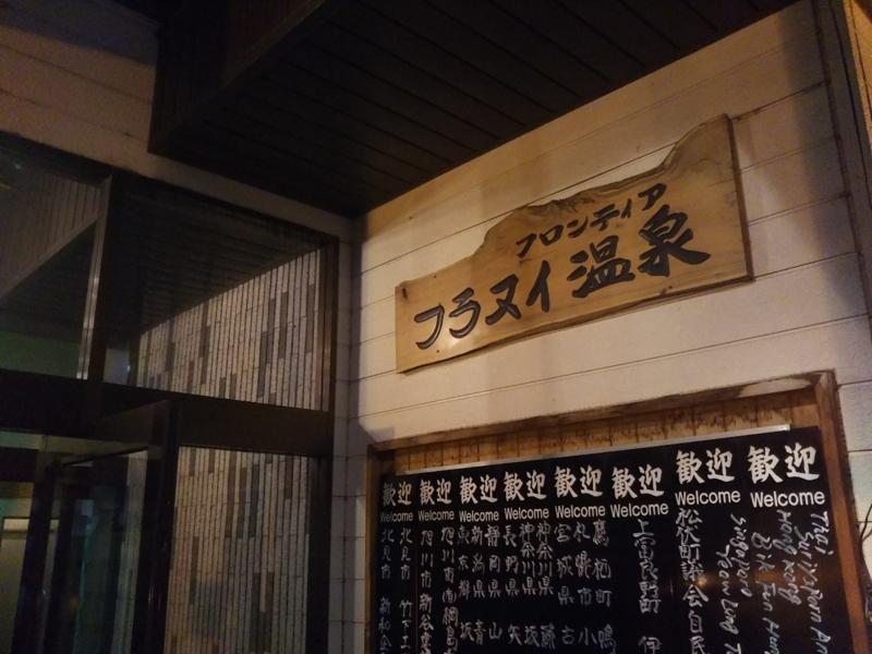 f:id:hirotaka72:20180716193012j:image:w385