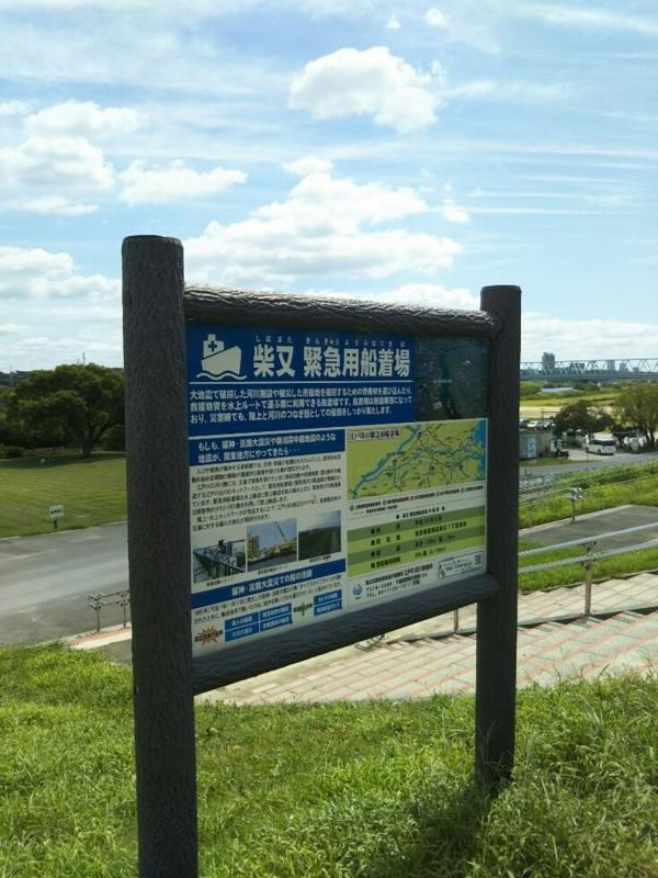 f:id:hirotaka72:20180819102633j:image:w200