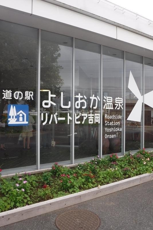 f:id:hirotaka72:20180908093600j:image:w185
