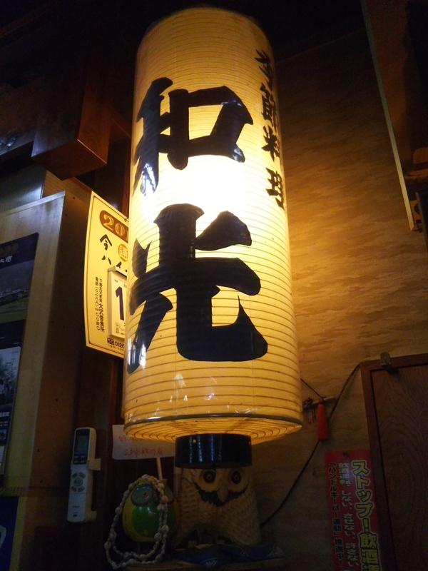 f:id:hirotaka72:20181013211117j:image:w200