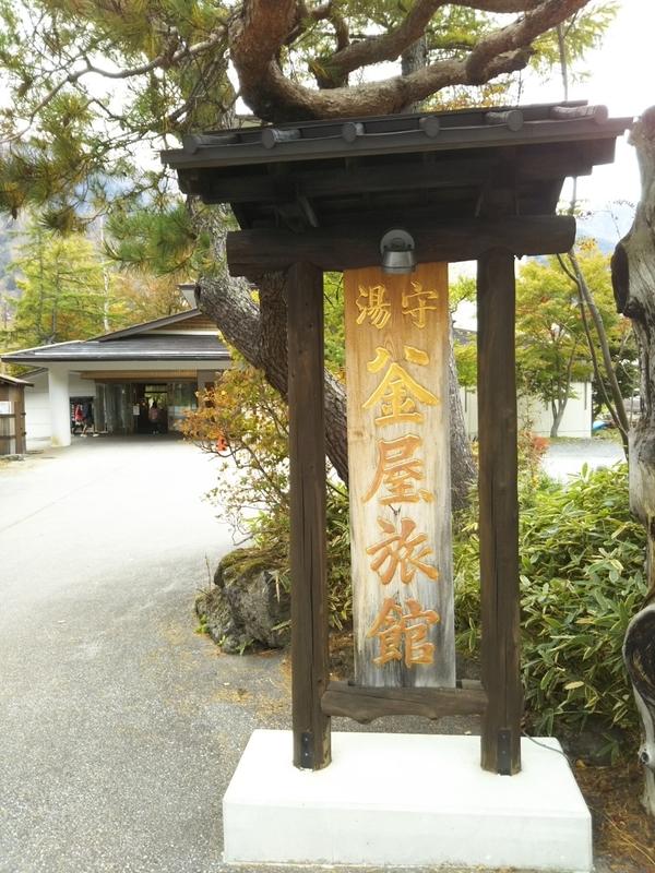 f:id:hirotaka72:20181014114623j:image:w200