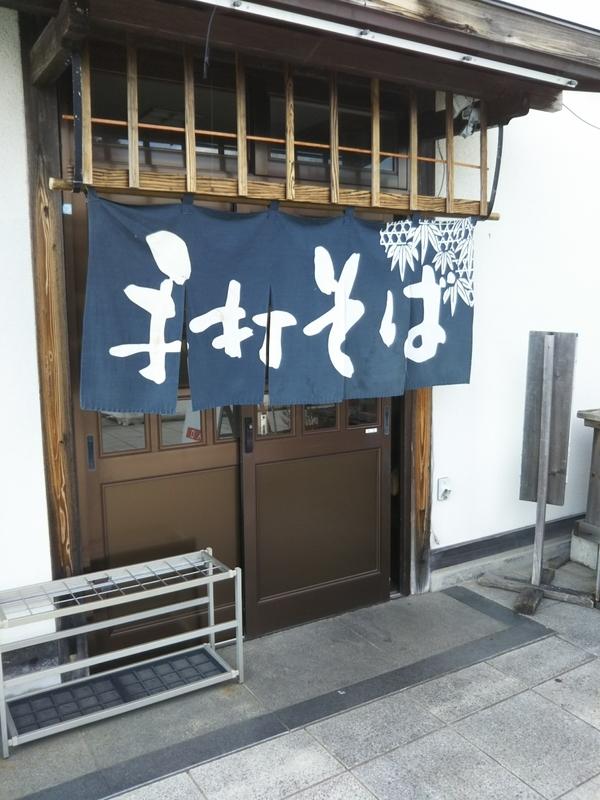 f:id:hirotaka72:20181014141510j:image:w215
