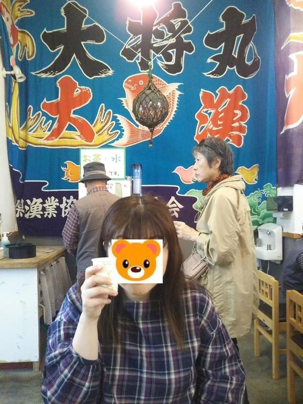 f:id:hirotaka72:20181017123234j:image:w215