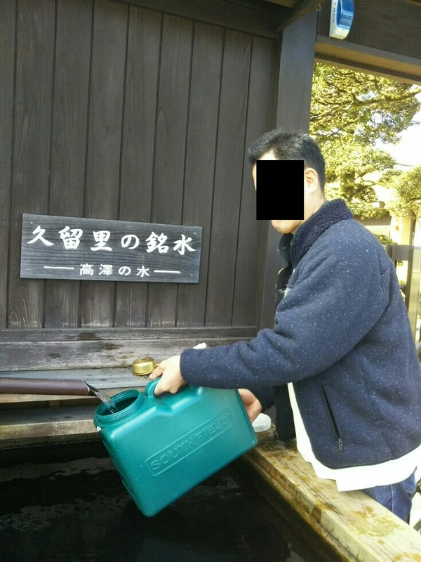 f:id:hirotaka72:20181215095802j:image:w200