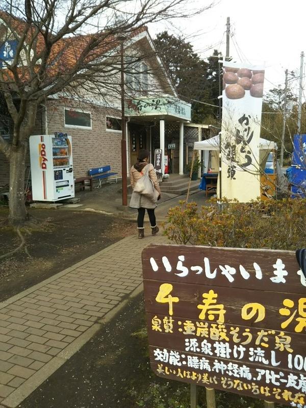 f:id:hirotaka72:20181216134137j:image:w215