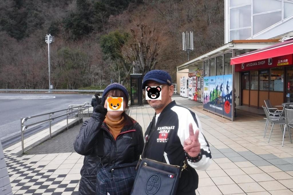 f:id:hirotaka72:20190112081213j:plain