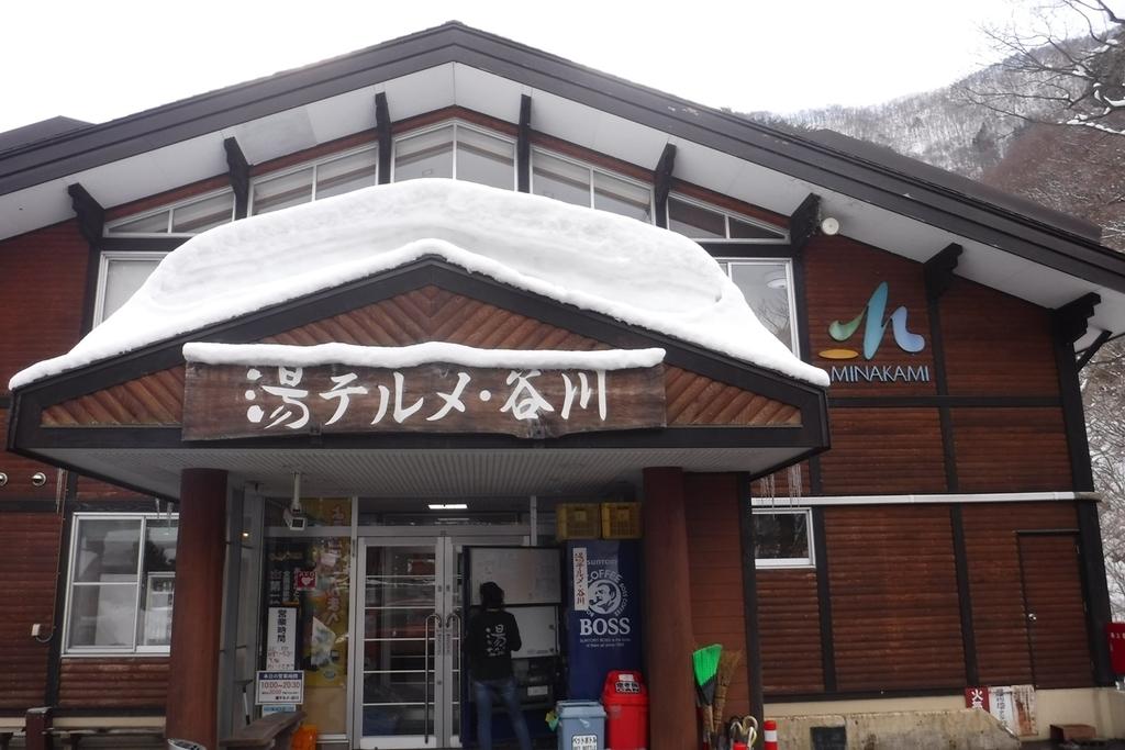 f:id:hirotaka72:20190217125903j:plain