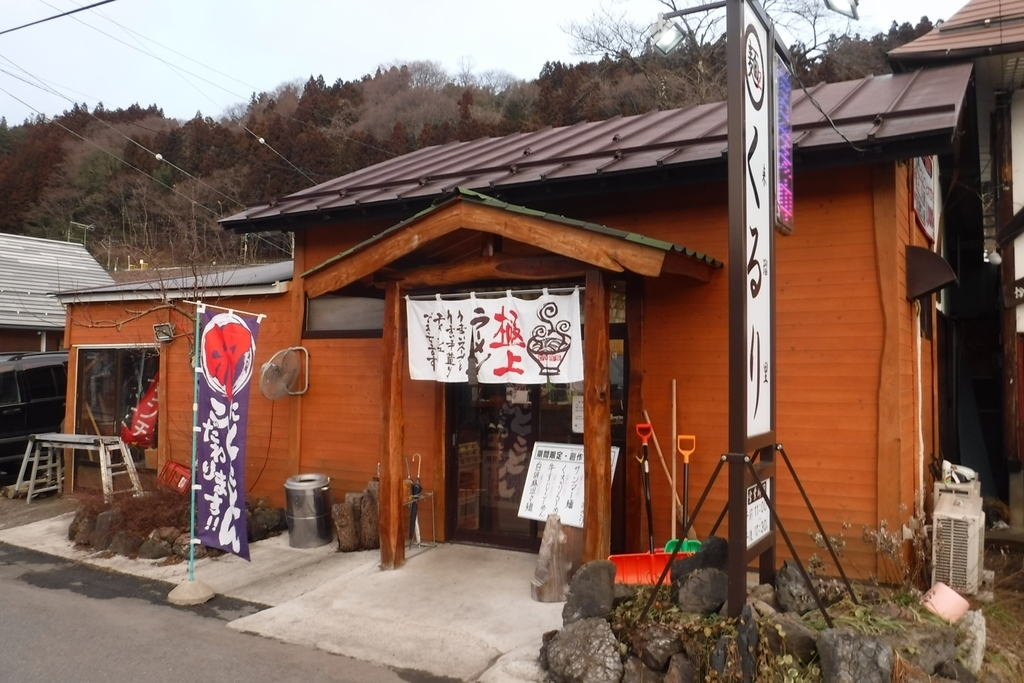 f:id:hirotaka72:20190217164126j:plain