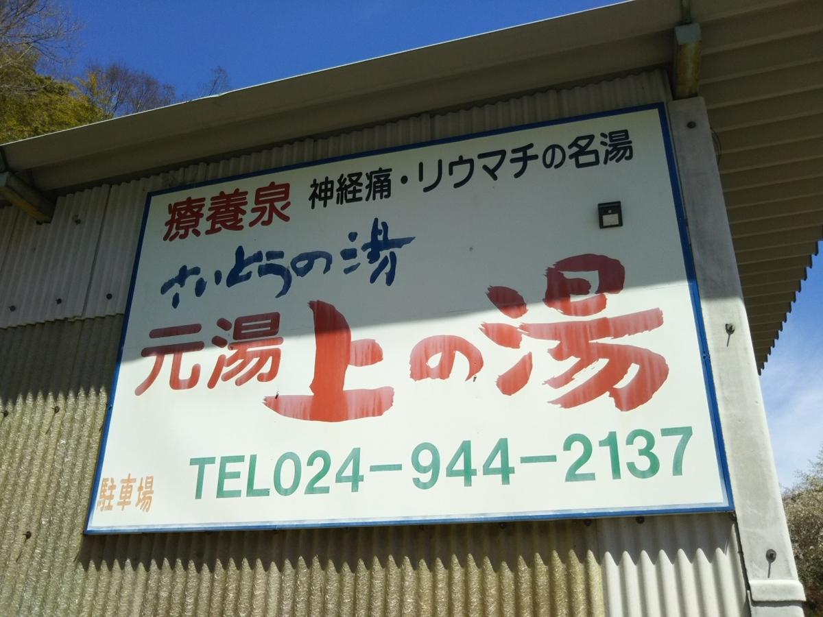 f:id:hirotaka72:20190420115817j:plain