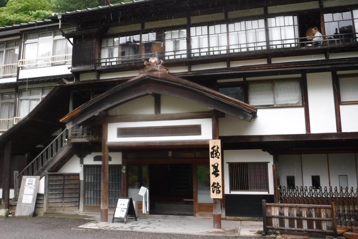 f:id:hirotaka72:20190622122600j:plain