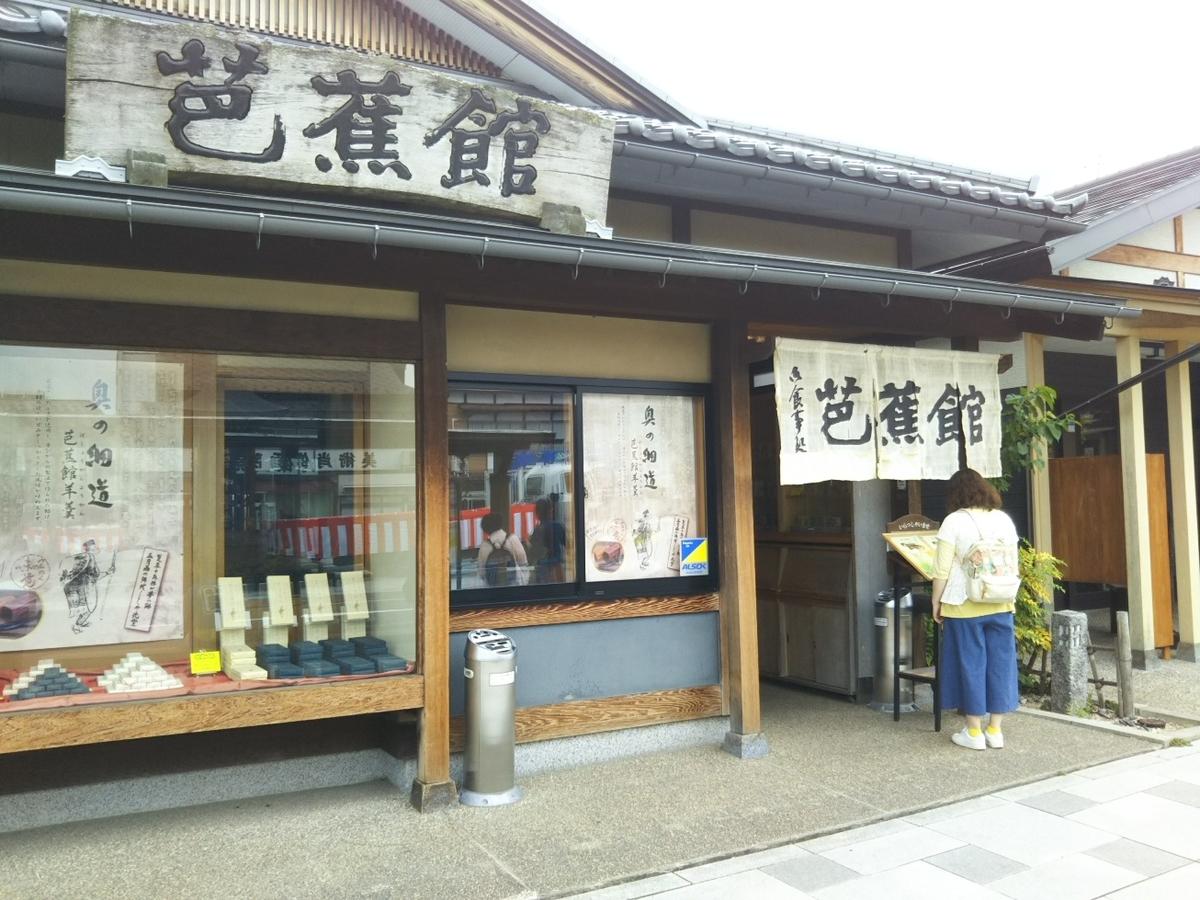 f:id:hirotaka72:20190714103011j:plain