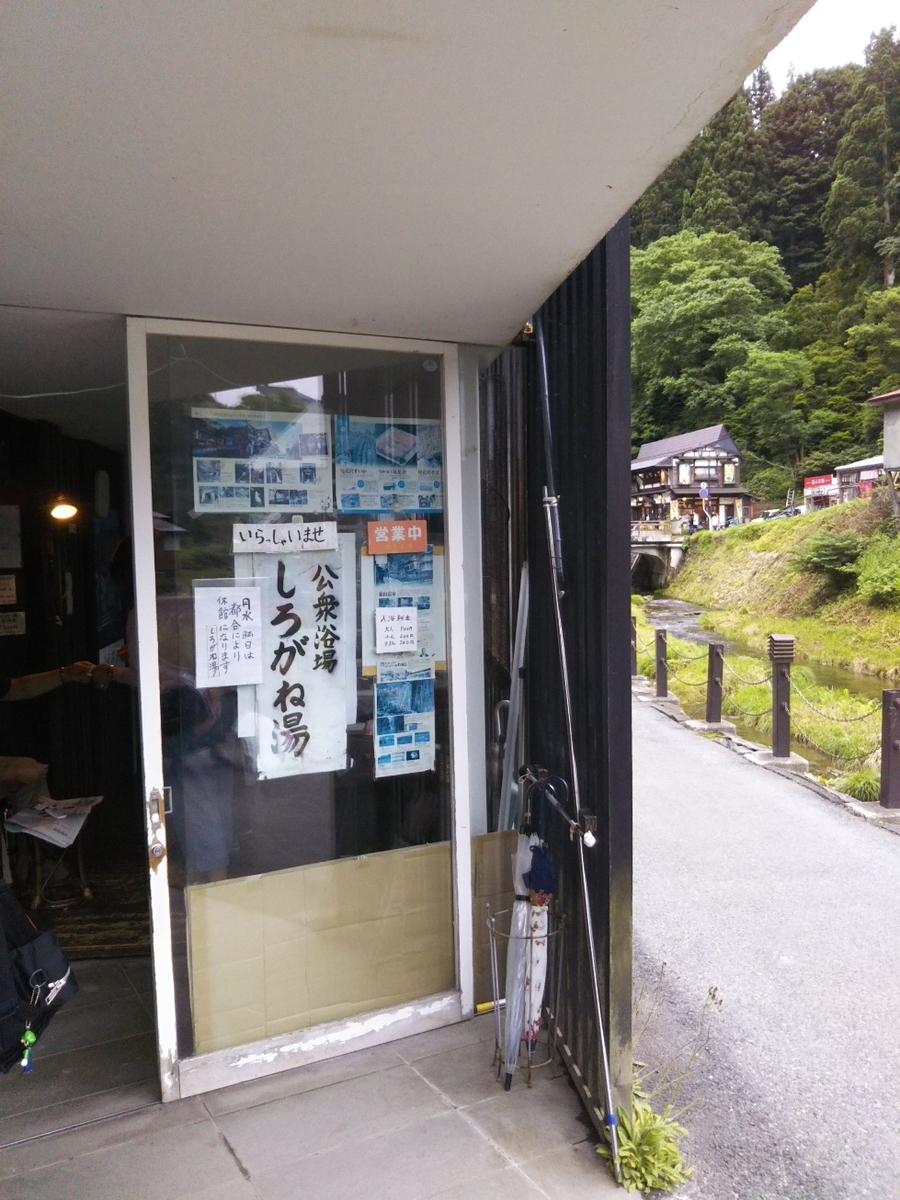 f:id:hirotaka72:20190714154949j:plain