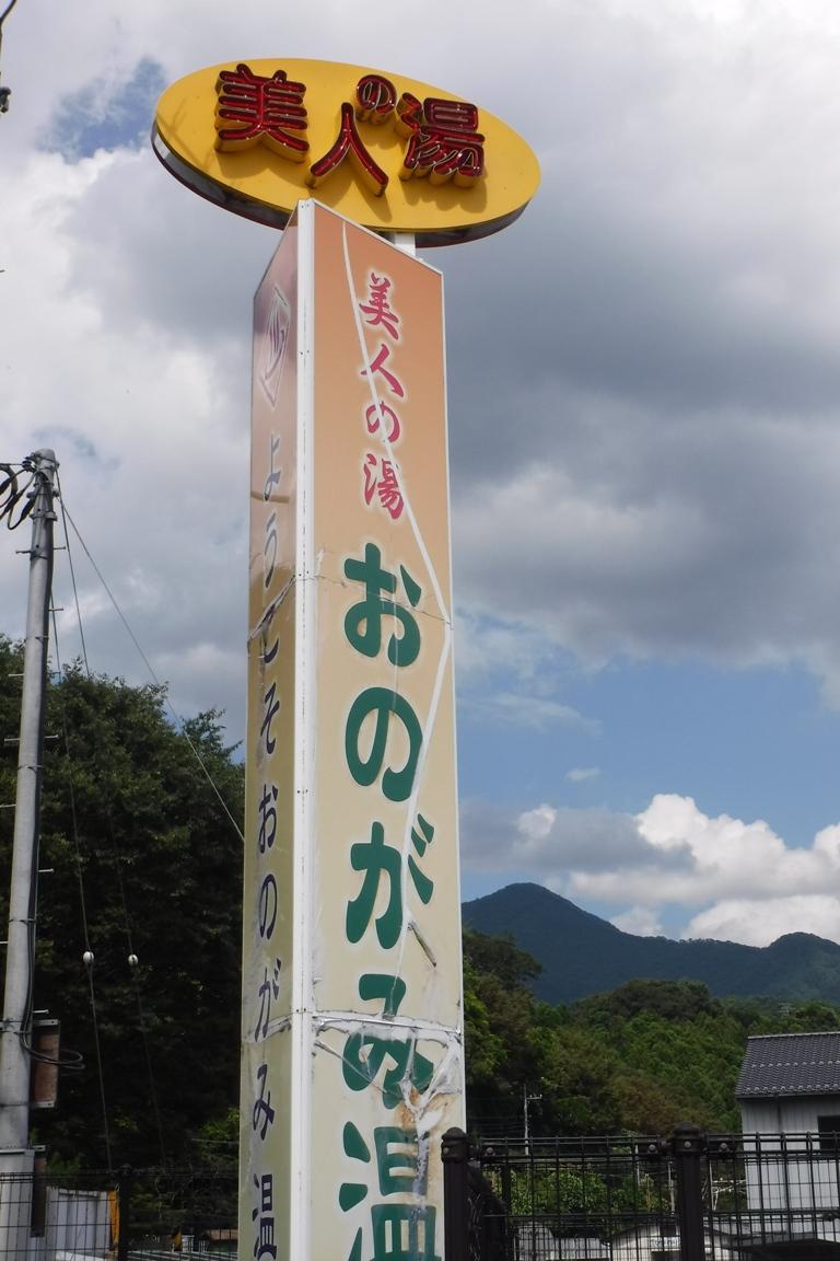 f:id:hirotaka72:20190728133836j:plain