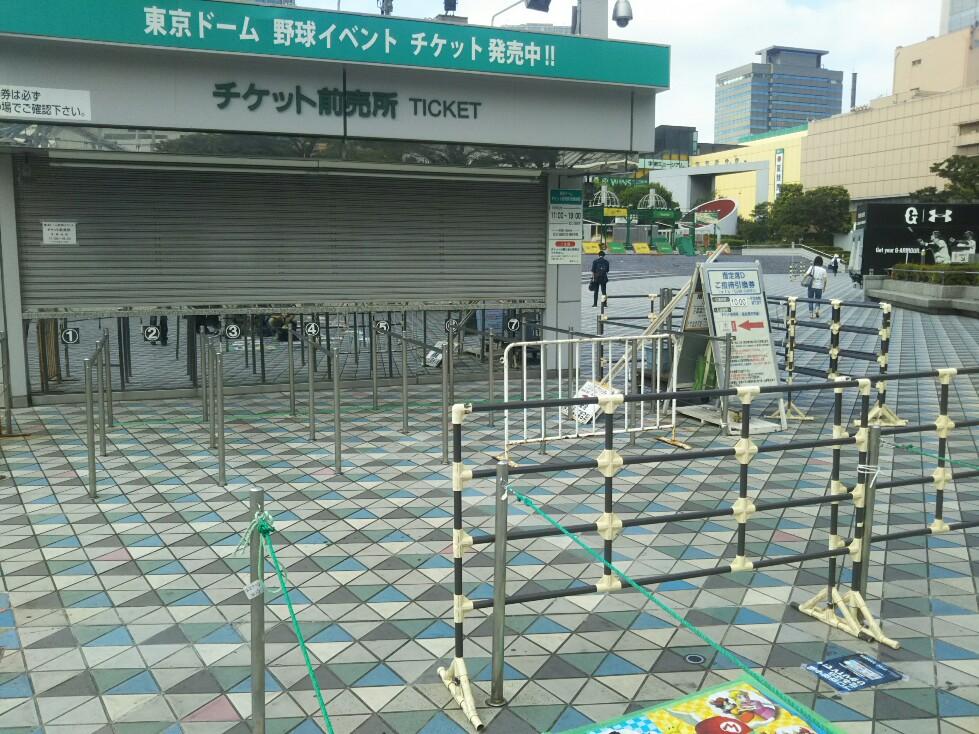 f:id:hirotaka72:20190810080137j:plain