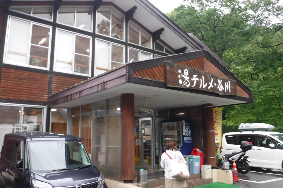 f:id:hirotaka72:20190814131740j:plain