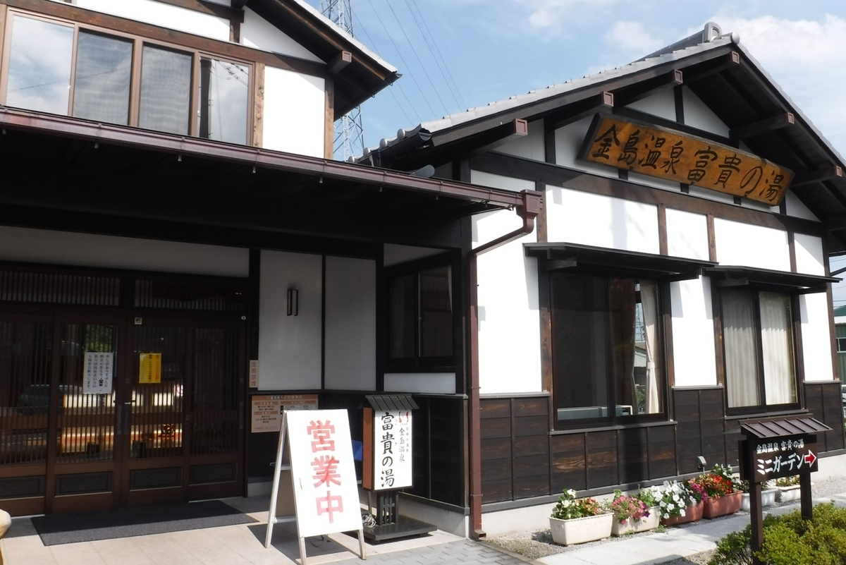 f:id:hirotaka72:20190831140253j:plain