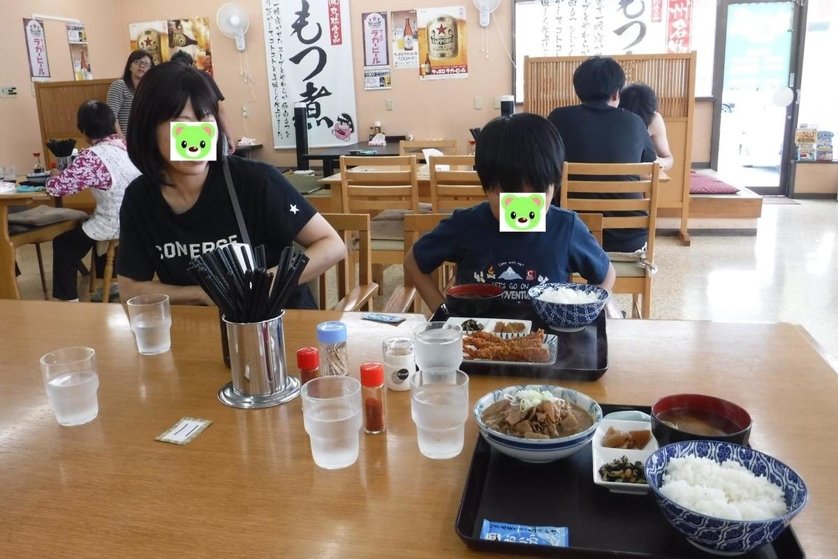 f:id:hirotaka72:20190914121558j:plain