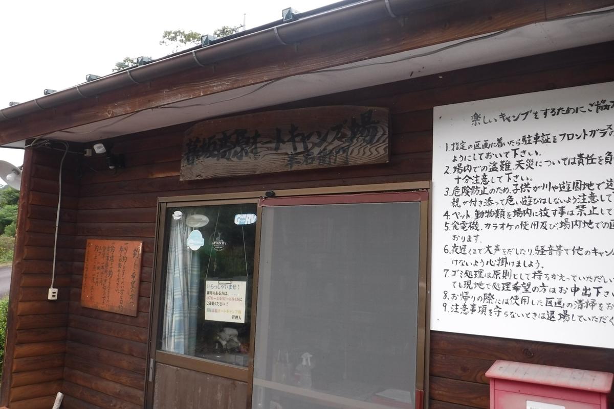 f:id:hirotaka72:20190914153740j:plain