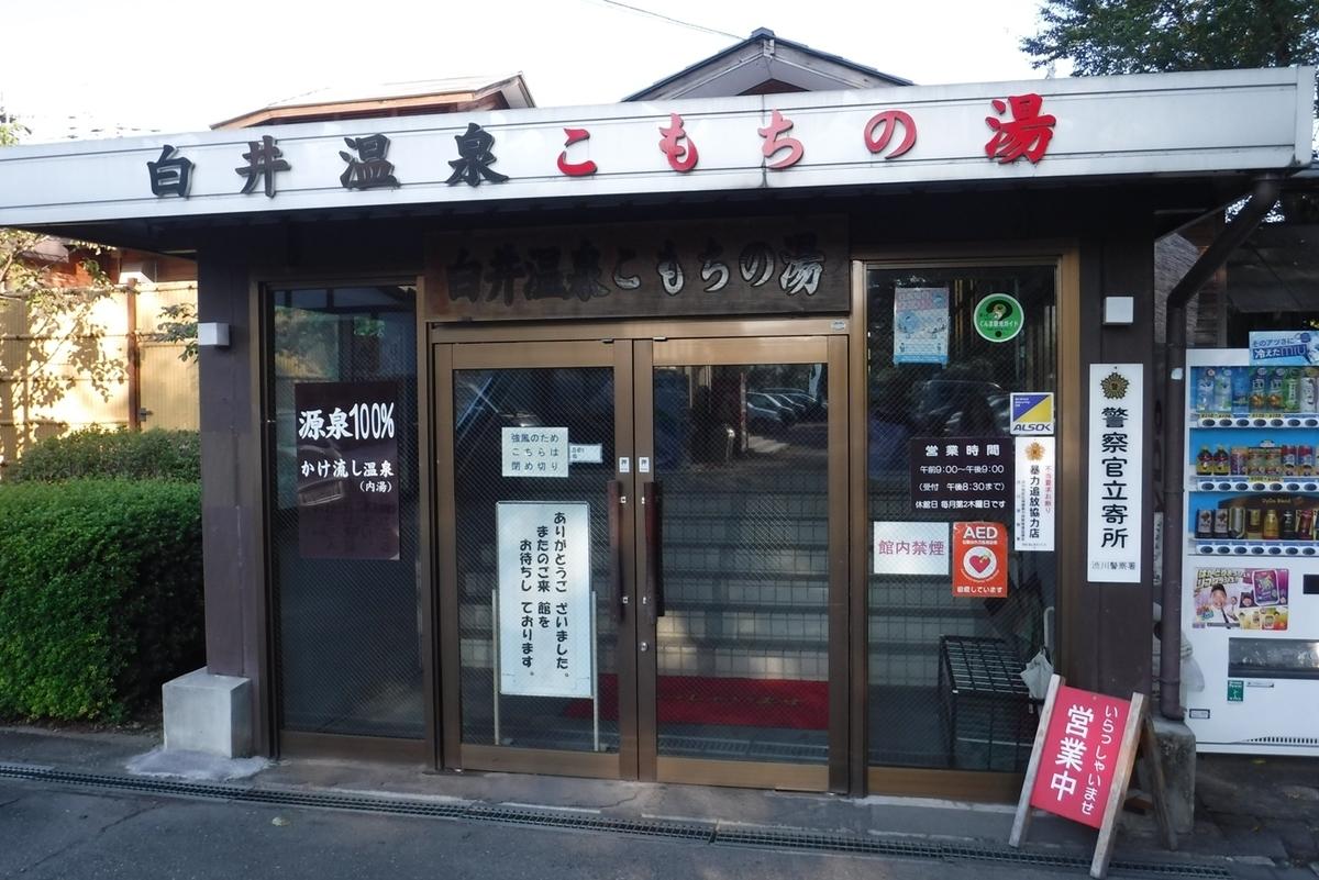 f:id:hirotaka72:20190915153257j:plain