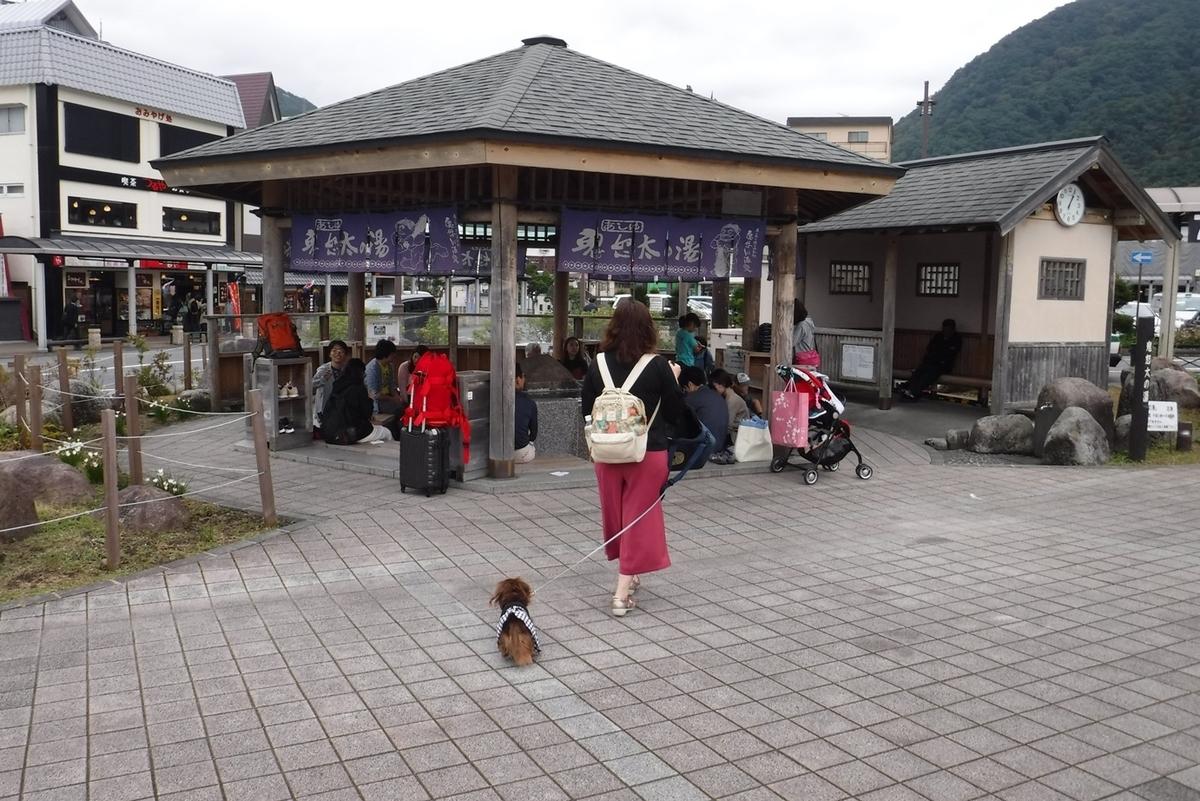 f:id:hirotaka72:20190921123742j:plain