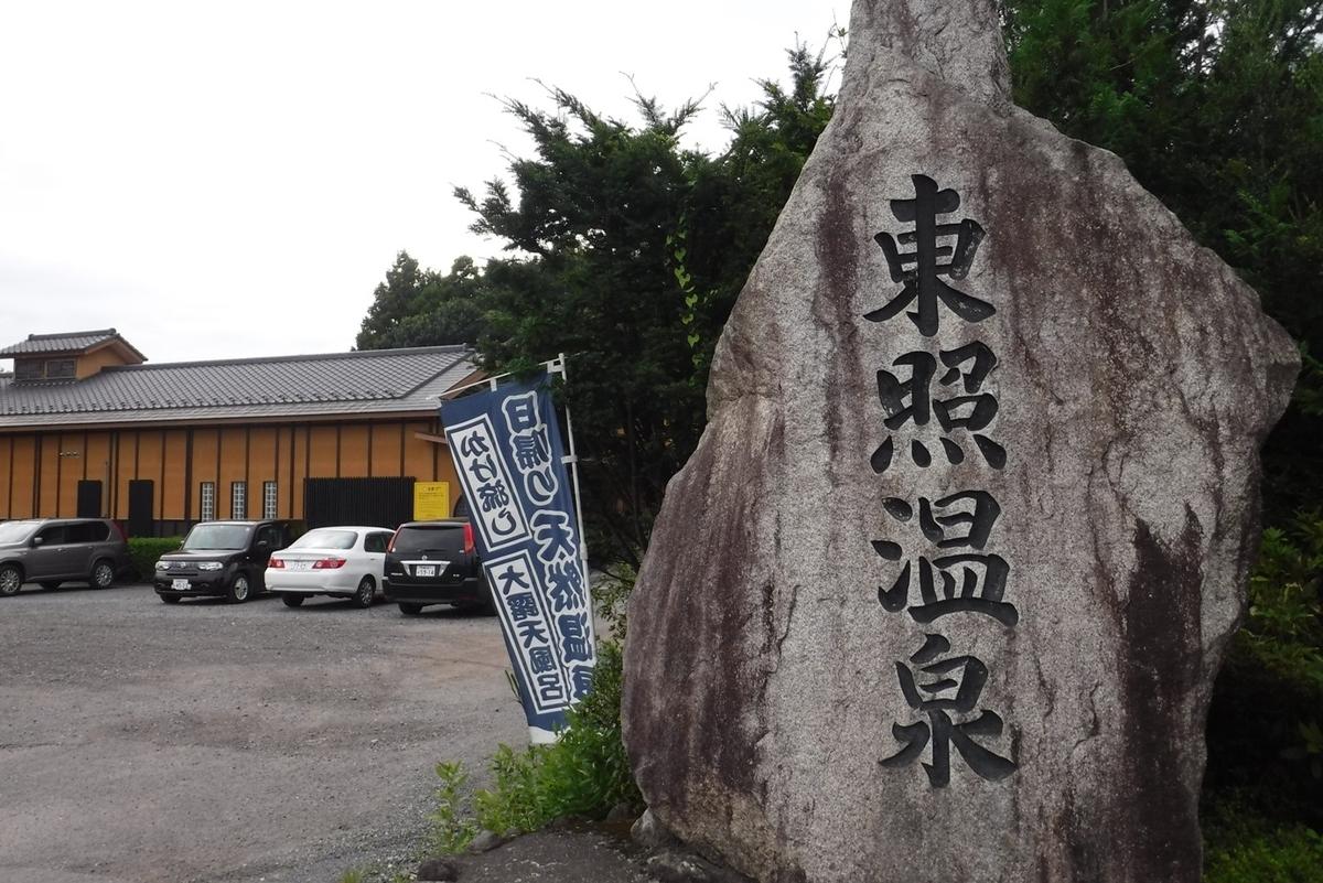 f:id:hirotaka72:20190922150841j:plain