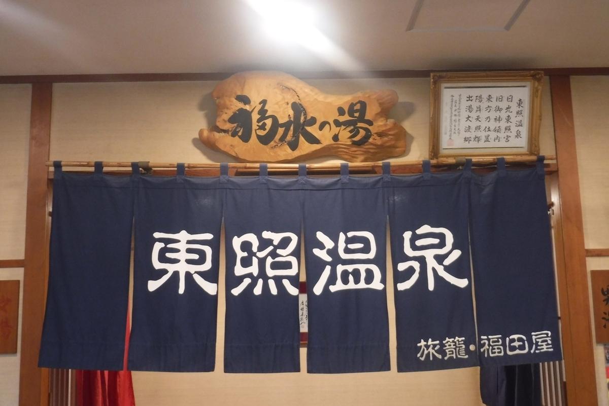 f:id:hirotaka72:20190922151136j:plain