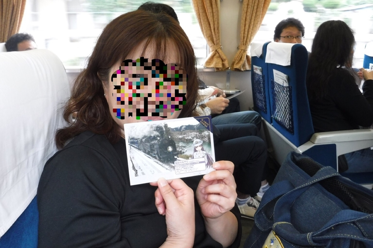 f:id:hirotaka72:20190923095505j:plain