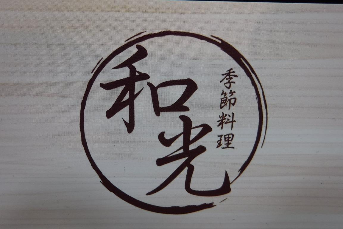 f:id:hirotaka72:20200208183717j:plain