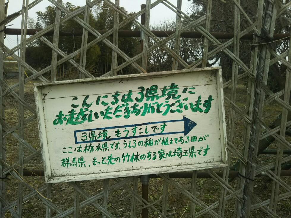 f:id:hirotaka72:20200215124019j:plain