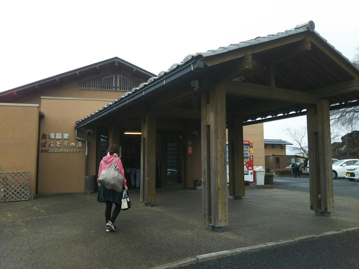 f:id:hirotaka72:20200216100127j:plain