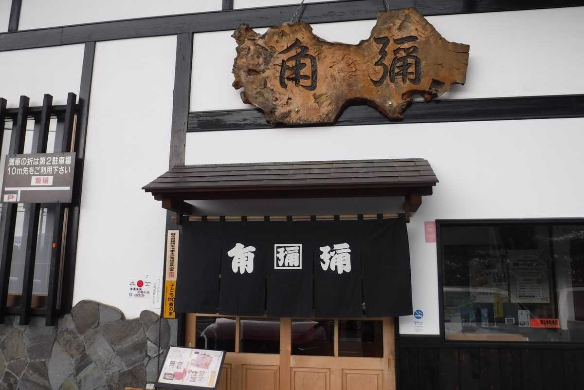 f:id:hirotaka72:20200222133508j:plain
