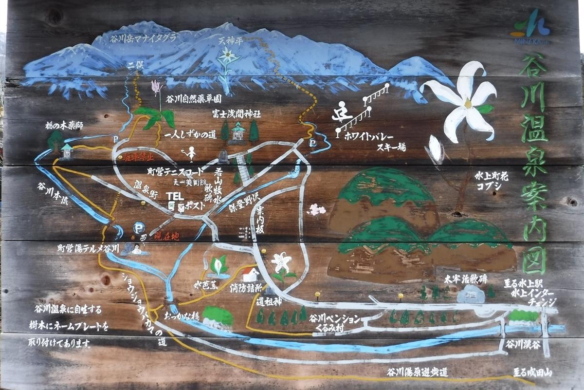 f:id:hirotaka72:20200222143205j:plain