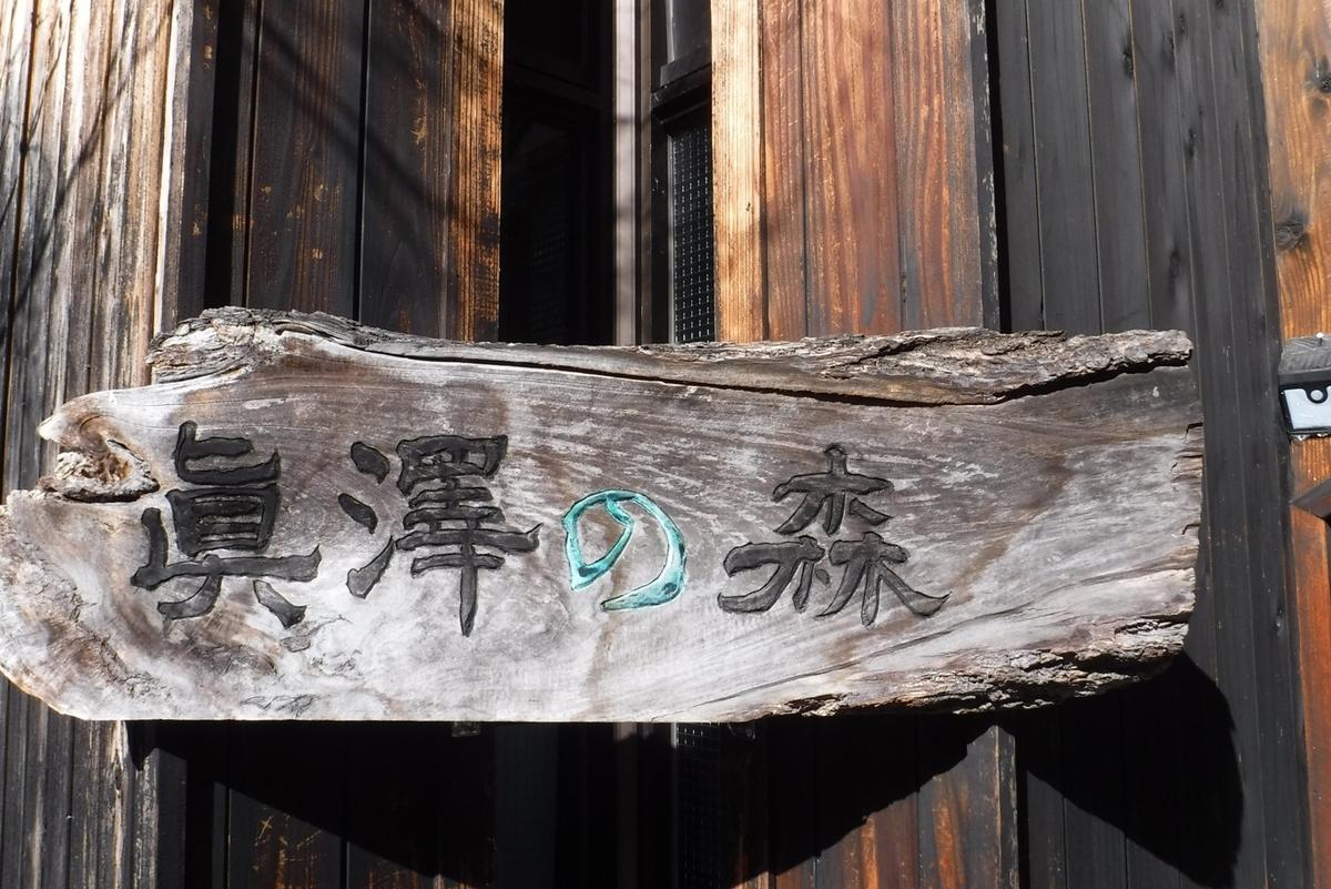 f:id:hirotaka72:20200224132637j:plain