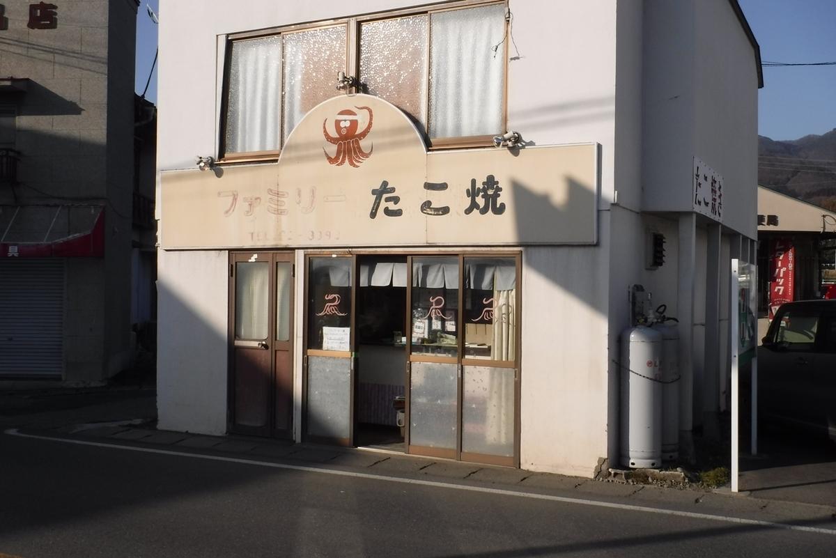 f:id:hirotaka72:20200224151404j:plain