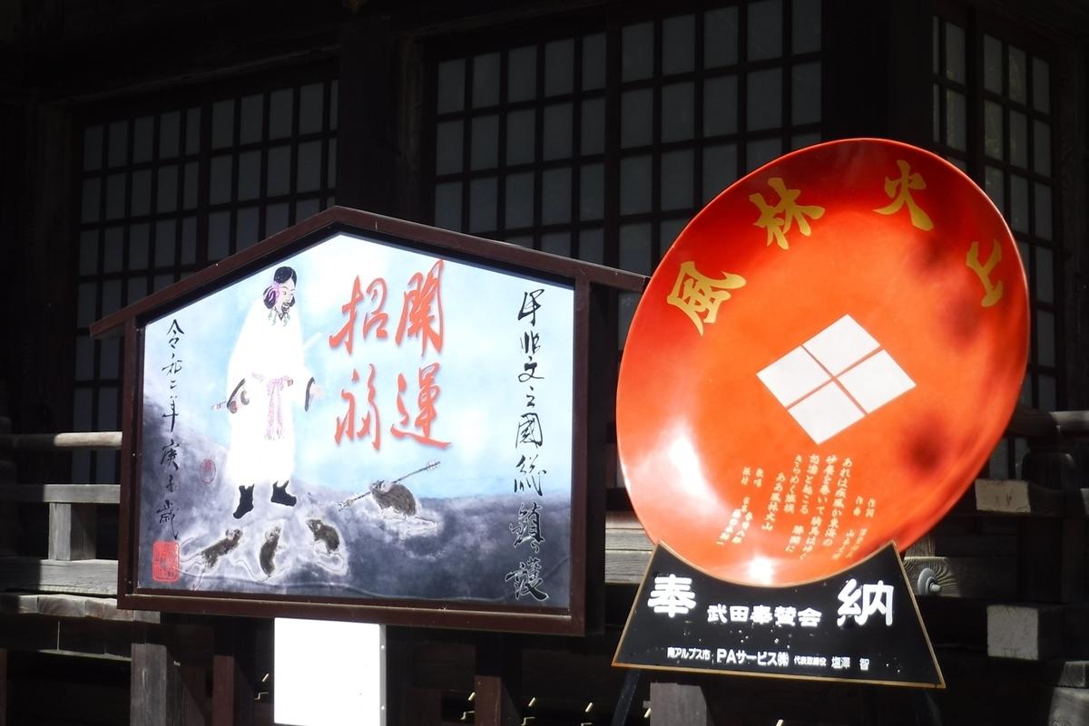 f:id:hirotaka72:20200321120319j:plain